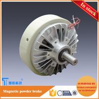 single shaft mangnetic powder bake particle brake high quality electronicmagnetic