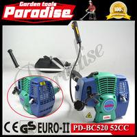 Various High Quality echo brush cutter