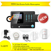 security and protection! PSTN wireless home auto dial digital security alarm system