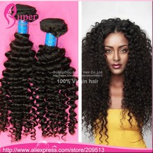 4 bundles afro perruque bresilienne curly