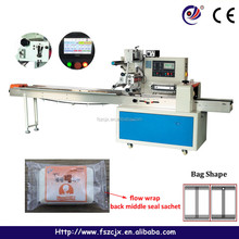 Hotel Soap Flow Pack Packaging Machines For Back Middle Seal Pillow Sachets