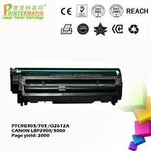 Office Supplies Toner Cartridge 103 303 703 for Canon LBP2900 (PTCRG303/703 /Q2612A)