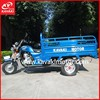 Guangzhou Motorized Driving Type and CCC ISO9001 Certification new 3 Wheel Motorcycle