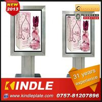 Kindle Professional Customized craft store display rack with 31 years experience