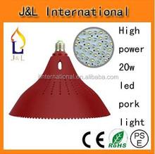 Red 20w LED fresh lights Supermarket light/pork lighting/vegetable lighting from alibaba