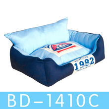 Fashion Modernfor cute cats wholesale comfortable pet bed dog