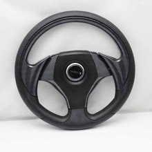 Car Modification Personality MOMO Aluminum Alloy Wheel 14 Inches PU Leather Material Black MOMO Steering Wheel
