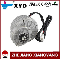 XYD-16 DC Geared Electric Motors 24 volt