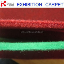 Modern branded plain car exhibition carpet