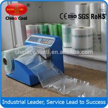 AM-1 Desktop air cushion machine