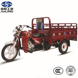 2015 hot sale JIALING three wheel motorcycle, cargo tricycle in Africa Market