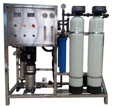 ZHP 500L/H automatic small scale mineral water plant for sale