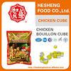 Nasi most delicious Afican halal beef bouillon cube chicken bouillon cube