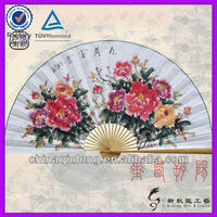 Large Size Chinese Traditional Flower Pattern Hand Fan