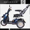 gas scooters made in china BRI-S06 bicycle with engine for sale