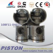 Good Price Truck Use Hydraulic Cylinder Piston Small