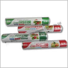Transparent best fresh easily cover cling film for food wrap factory direct sale