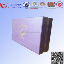 Professional Manufacturer Supply for Customized Paper Gift Box