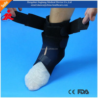 FDA CE zpproved adjustable Elastic Ankle Protector/ Ankle Brace / Ankle Support