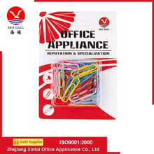 The paper clips pro manufacturer with best price!