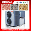 300KG- 2ton 75%Energy Saving Peanut Dryer/ Industrial Peanut Drying Machine