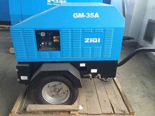 For mining Portable Screw Air Compressor
