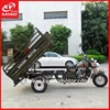 Heavy Load Cargo Scooter / Standing Up Truck Cargo Tricycle / Cheap Chinese Motorcycles for Adult