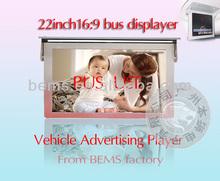 "15""17""19""22""24""32""bus Digital Signage media displayer.ADS,Kiosk,Car Monitor,TV"