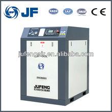 Air Compressor price(screw air compressor rotary air compressor )(JF 15A)