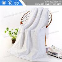 100% Cotton Jacquard Fancy Bath Towels Fabric