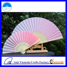 Personalized Cheap Wedding Fan Wedding Souvenirs And Gifts