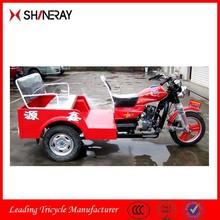2015 hot sale Shineray 150cc 200cc 250cc 300cc cargo passenger use motorized tricycles for adults