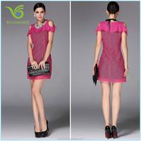 New designer sexy nighty dress for women ladies girls