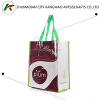 China PP lamination bag fashion pp woven bag