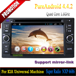 6.2 inch Android 4.4 quad core In Dash HD Capacitive Touch Screen Car DVD Player GPS Navigation Stereo for Kia Rio