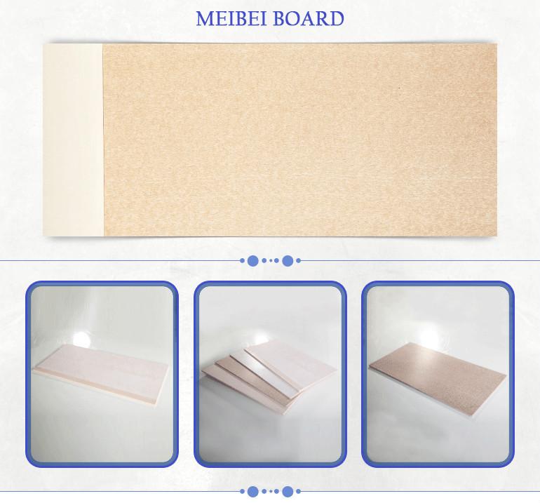 MEIBEI-BOARD-R_02.jpg