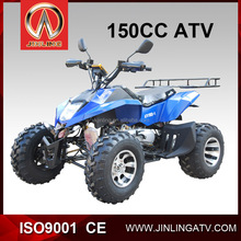150cc four wheel motorcycle/ATV/quad bike the most cheap good quality atv factory