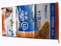 High quality print laminated plastic bag for animal feed