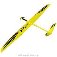 RCRCM balsa wood airplane model PredatorIII electric rc glider kits