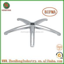 2015 hot selling Polishing or Chrome metal chair base/5-star chair base/fake aluminium swivel chair base parts
