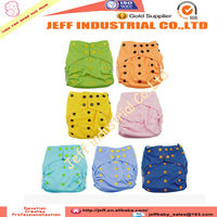 Online Wholesale Free Size Colored Snaps Adjustable Baby Cloth Diapers AI2 Cloth Nappies Solid Colors With Bamboo Inserts