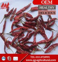 Dried chilli/dried chaotian chilli, 2015 natural fresh chilli dried sale