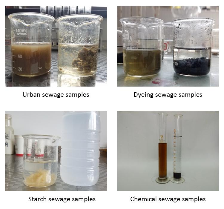 The test of polyacrylamide