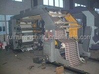 supermarket bag pp woven bag printing machine