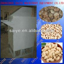 hot sale cashew nut shucker with advanced technology