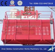 suspended wire rope platform/cradle/gondola/bmu