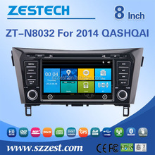 2014 2 din Car dvd player with gps/radio/mp3/car audio system for Nissan Qashqai