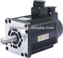 2nm AC servo motor