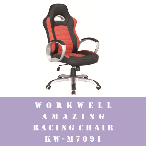 Workwell racing gaming adjustable office chair kw m7080 - Conforama sedie ufficio ...