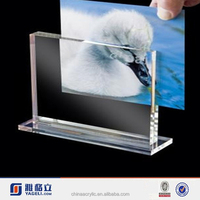 4x6 inch clear crystal acrylic photo frame with picture insert
